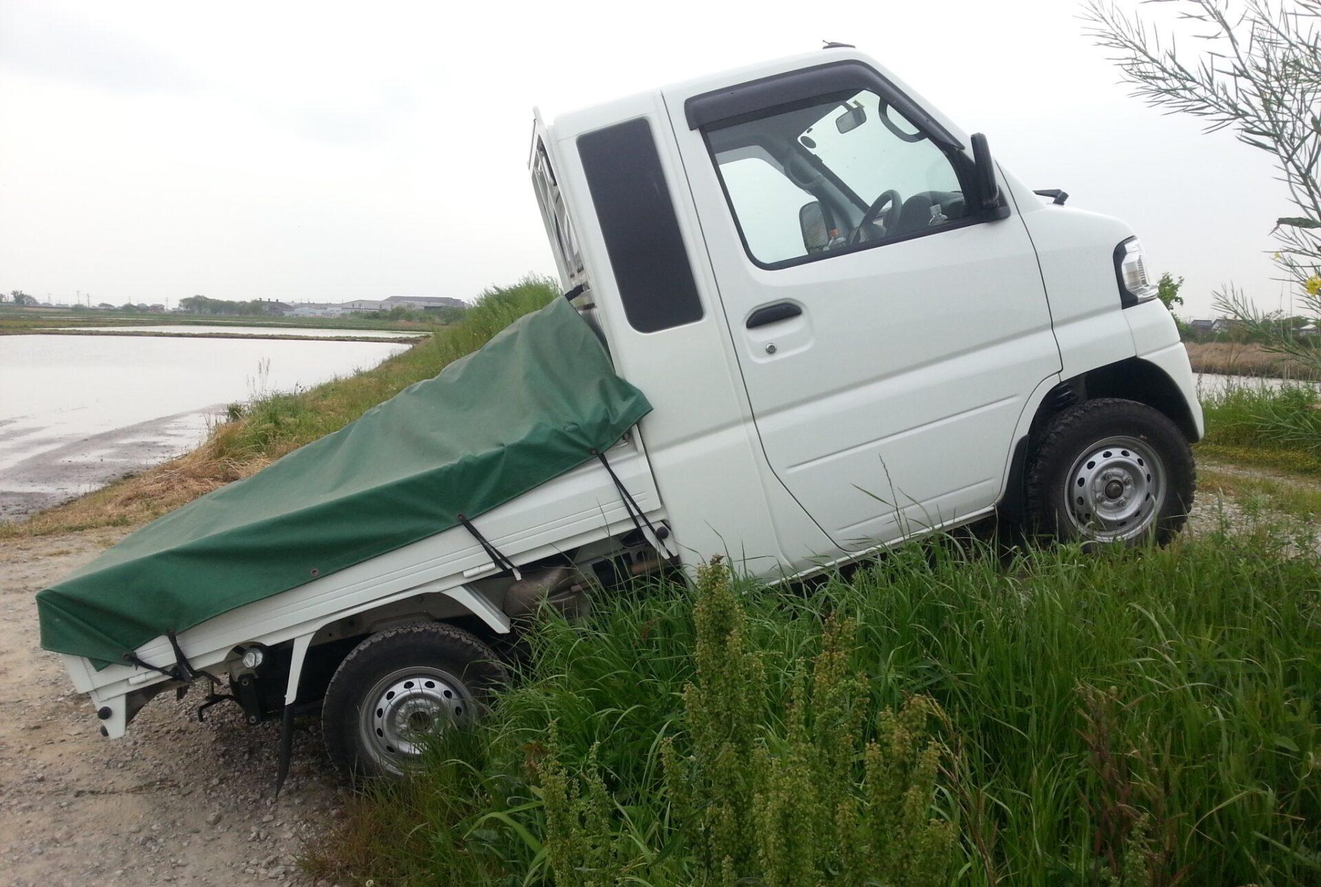 ミニキャブ トラック (型式U61T・U62T)